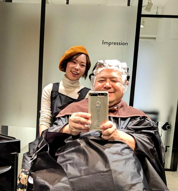 明るく染めて白髪をごまかす!伸びても白髪が目立たないカラー!!