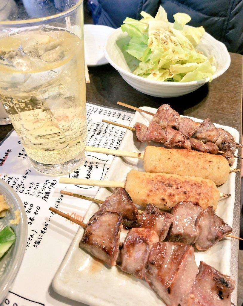 寒いけど昼飲みって楽しいっっ!!!(*゚∀゚)