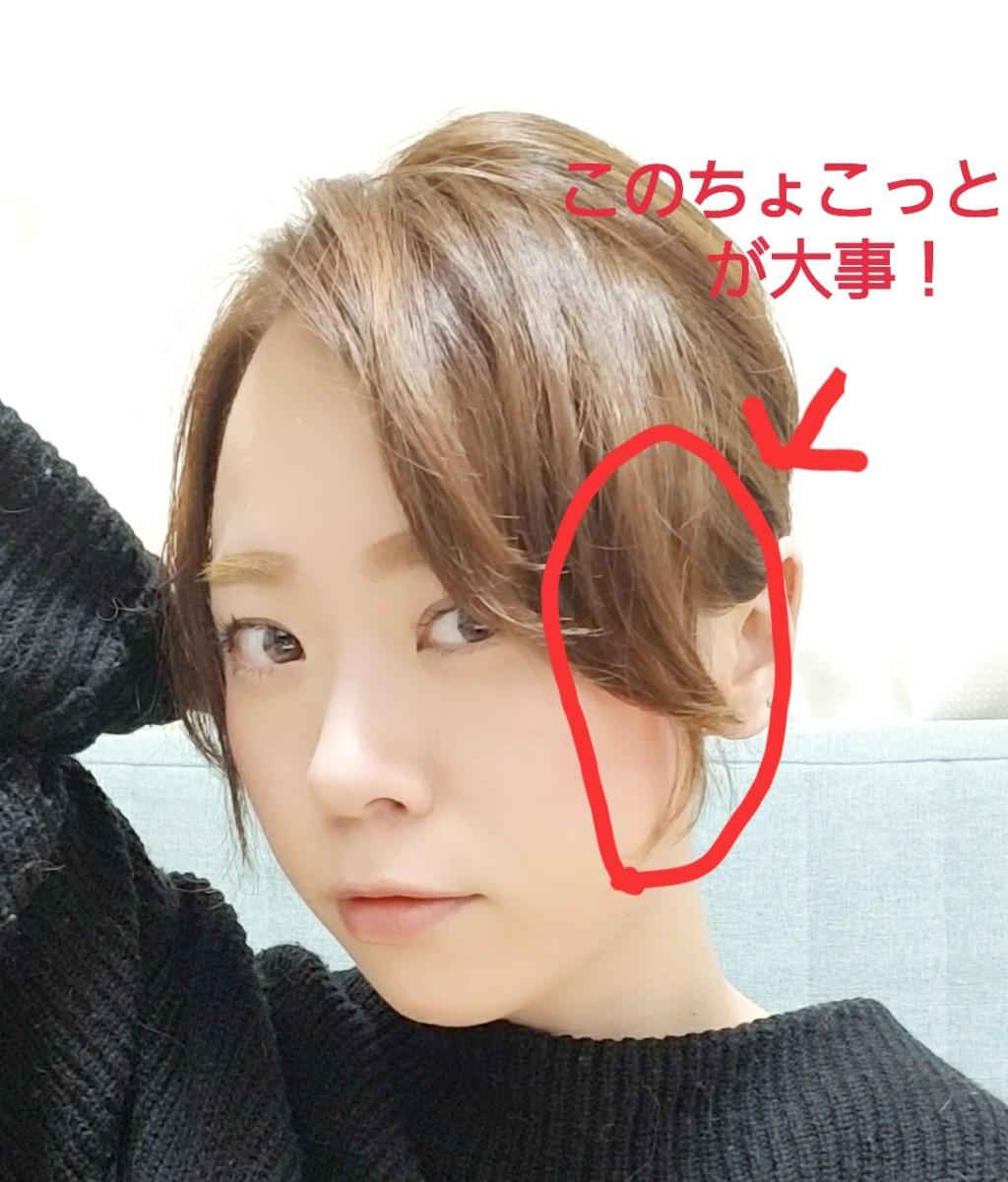 【脱・おばさん!】ちょっとの違いでおばさん見えする髪型に要注意!