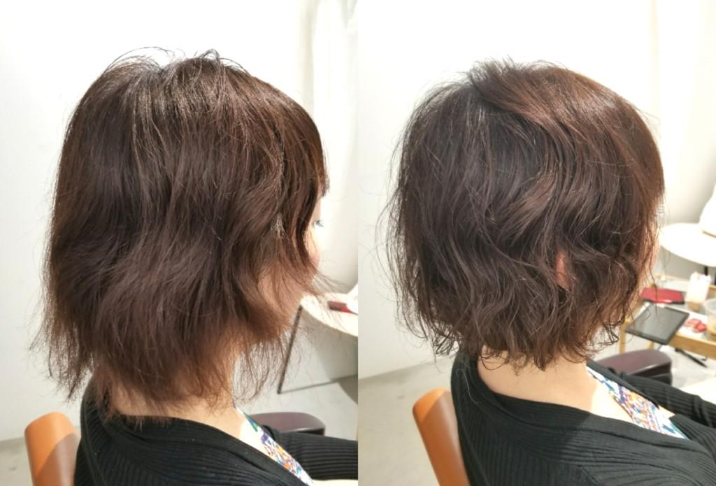縮毛矯正をやめたい!けど、前髪のクセが気になる方にはポイント縮毛矯正がオススメです!