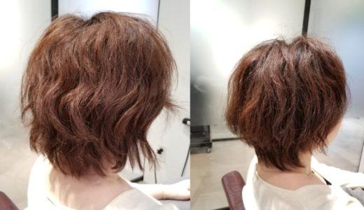クセのタイプに合わせて髪型を選ぶ!クセ毛カット五選!!