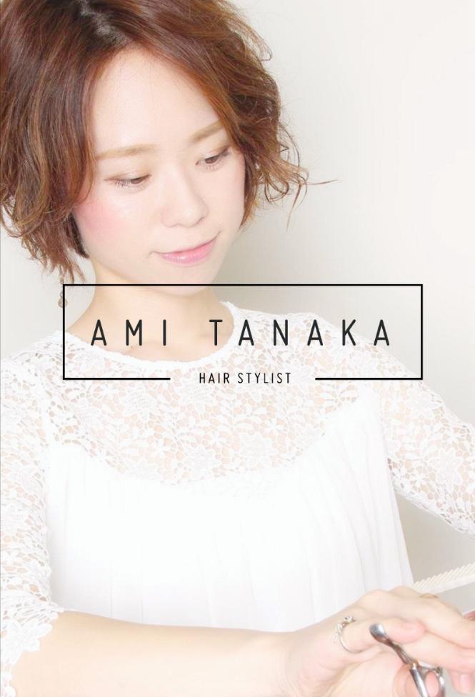 タナカアミが思う、女性美容師の働き方。