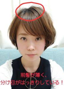 50 代 若く 見える 髪型