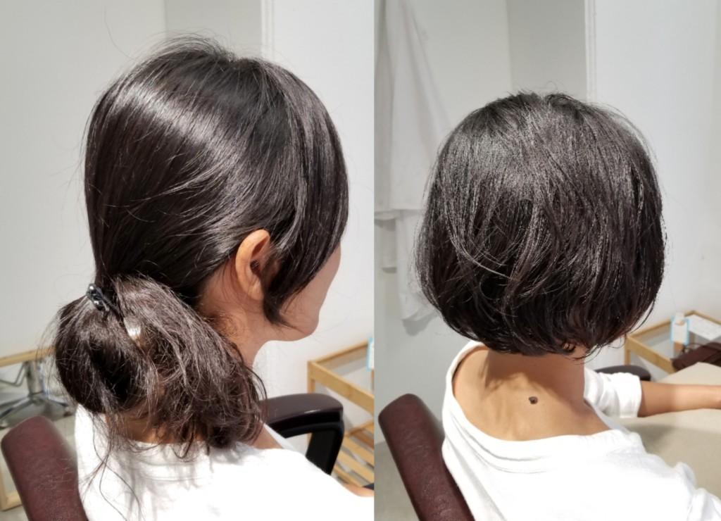 アラフォー女性必見!若く見える髪型を写真付きで解説