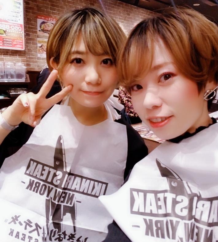 肉食系フリーランス美容師が、可愛い子といきなりステーキに行ってきた!!