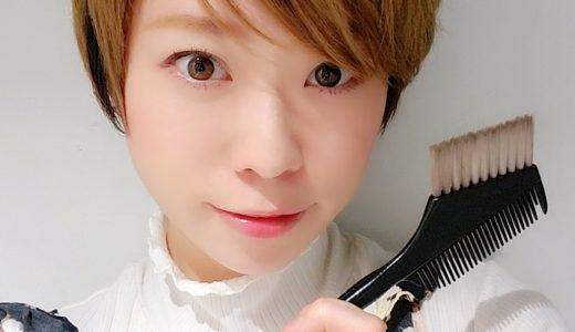 伸びても白髪が目立ちづらいカラーリングを美容師が解説!
