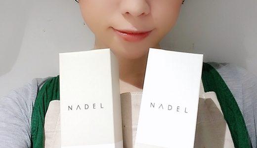 ヘアカラーした髪用のヘアケアブランド【NADEL】を先行で使わせていただきます!