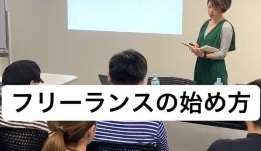 いよいよ25日月曜日は名古屋セミナーです!!