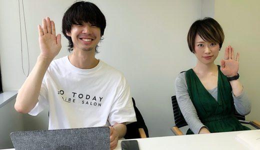 8/27(火)に、東京で「フリーランス美容師の始め方」セミナーをやらせていただきます!